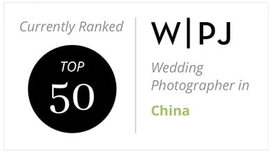 WPJA Top 50 wedding photographer in China